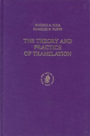 The Theory and Practice of Translation 0 300x451 memes of translation the spread of ideas in translation theory